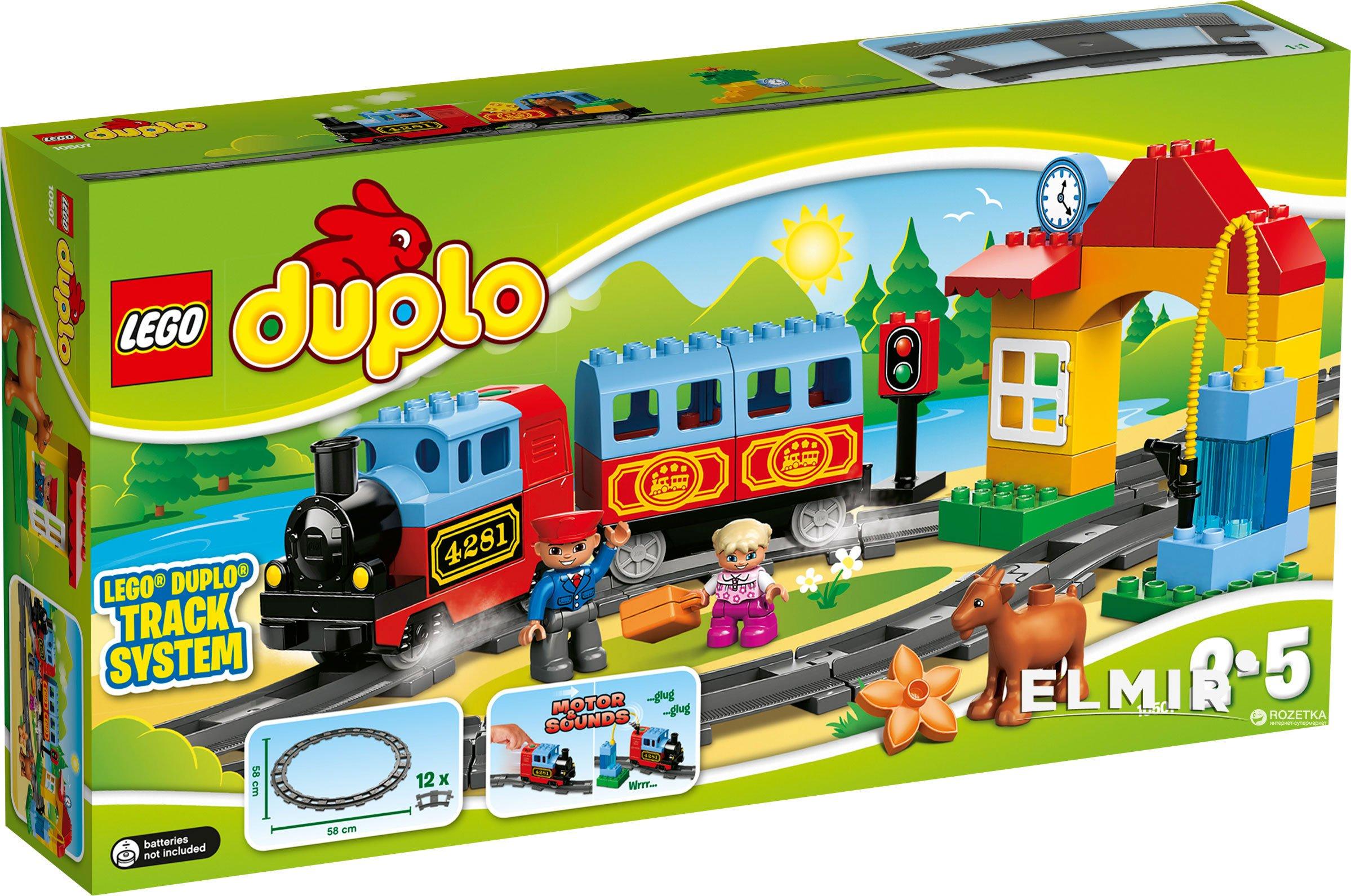 Детский мир железная дорога лего